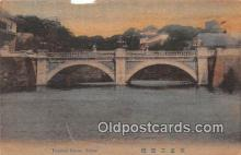 wod001012 - Imperial Palace Tokyo Postcard Post Card
