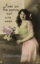 wom001094 - Woman Postcard Postcards