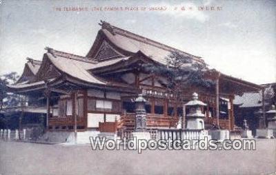 WP-JP001325