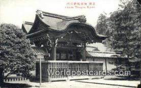 WP-JP001668