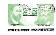 WP-MX000233