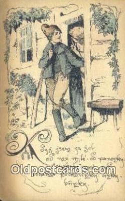 xrt287013 - Artist Cihelky Postcard Post Card Old Vintage Antique
