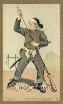 Meiji Samurai