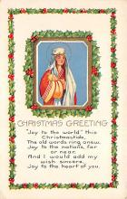 xms002223 - Christmas Postcard Antique Xmas Post Card