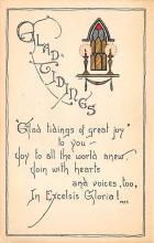 xms002829 - Christmas Day Postcard
