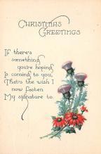 xms002889 - Christmas Day Postcard