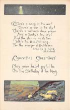 xms002903 - Christmas Day Postcard