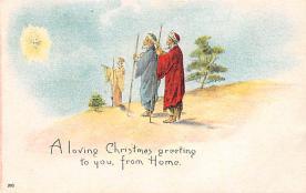 xms003011 - Christmas Day Postcard