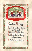 xms005285 - Christmas Postcard
