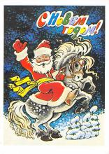 xms100679 - Santa Claus Post Card Old Antique Vintage Christmas Postcard