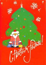 xms100683 - Santa Claus Post Card Old Antique Vintage Christmas Postcard