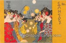 xrt096042 - Santoy III PCK Series Backing Artist Raphael Kirchner Postcard Postcard Post Card
