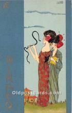xrt096186 - Artist Raphael Kirchner Old Vintage Postcard