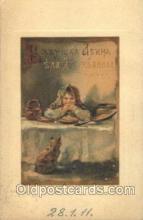 xrt197001 - Artist Signed E. Bem (Russian) Postcard Postcards