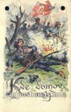 xrt293010 - Artist Vaclav Cutta Postcard Post Card Old Vintage Antique Series # 319-1-12
