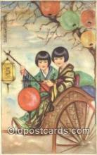 xrt310003 - Artist Maison Kurt Postcard Post Card, Old Vintage Antique