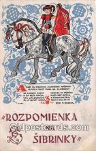 xrt352010 - Original Maliara Kotvu Rozpomienka Na Sibrinky Postcard Post Card