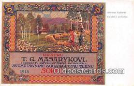 xrt511029 - Kucera Bratru, TG Masarykovi Postcard Post Card