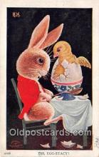 yan240010 - Egg Stacy Postcard Post Card