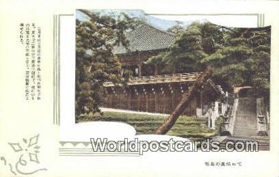 WP-JP000318