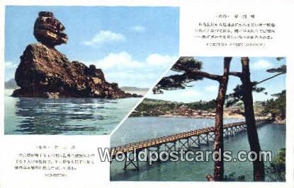WP-JP000357