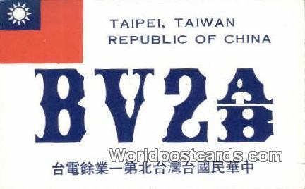 WP-TW000038